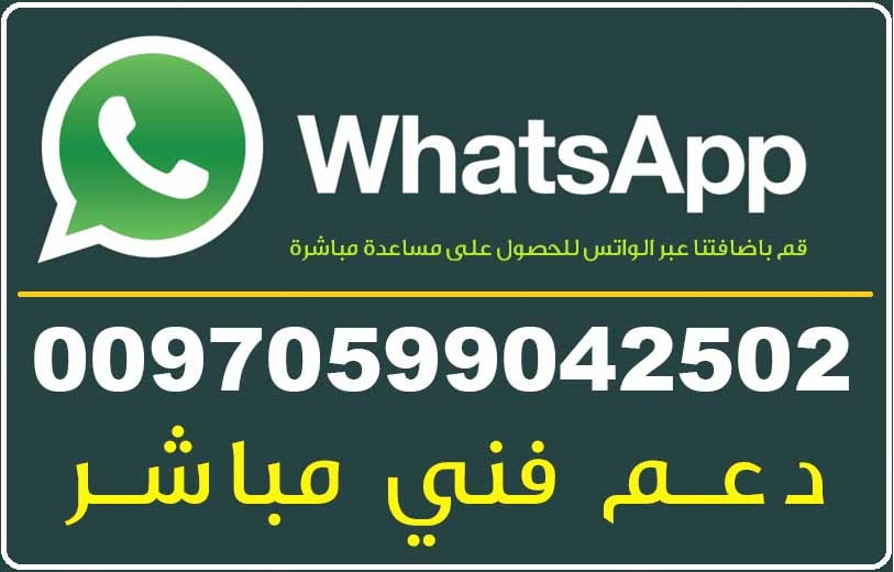 whatsapp-support-anbilarabi-min