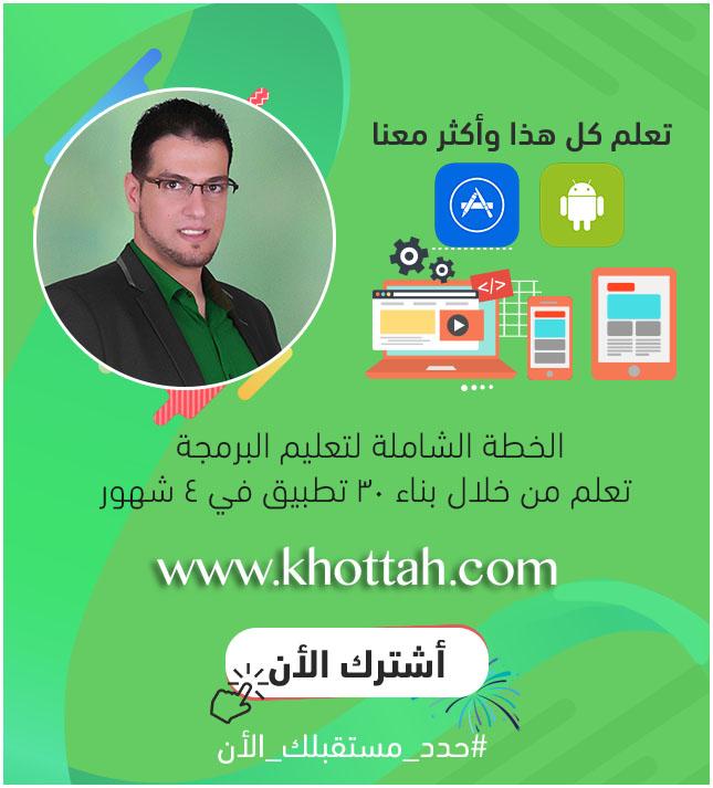 http://khottah.com/