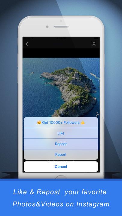 تطبيق Photo Gram