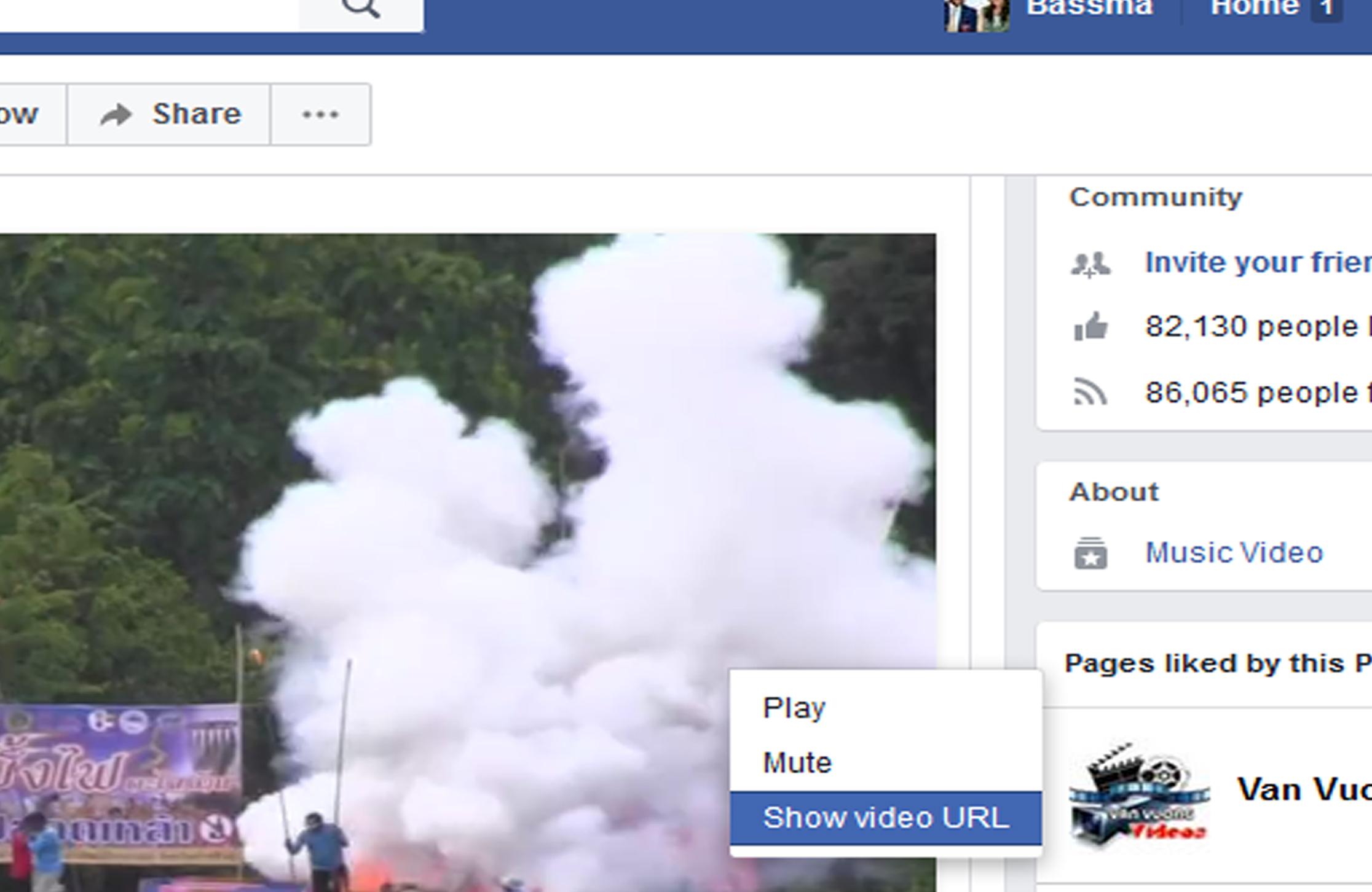 طريقة التحميل من فيس بوك