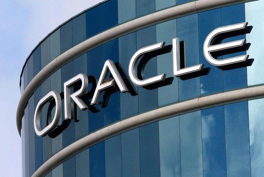 عود تاريخ تأسيس شركة أوراكل الأمريكية إلى عام 1977 ميلاديا
