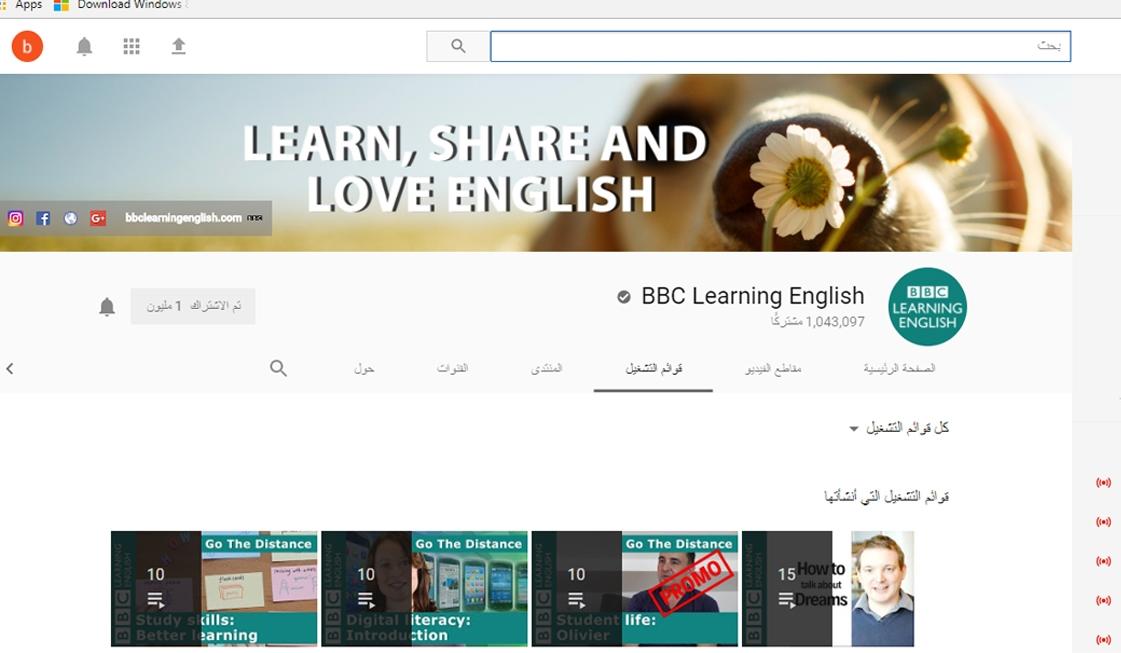 أفضل قنوات اليوتيوب لتعلم اللغة الإنجليزية بكل سهولة