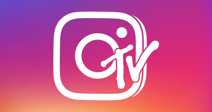 IGTV تطبيق جديد من انستجرام لمقاطع الفيديو
