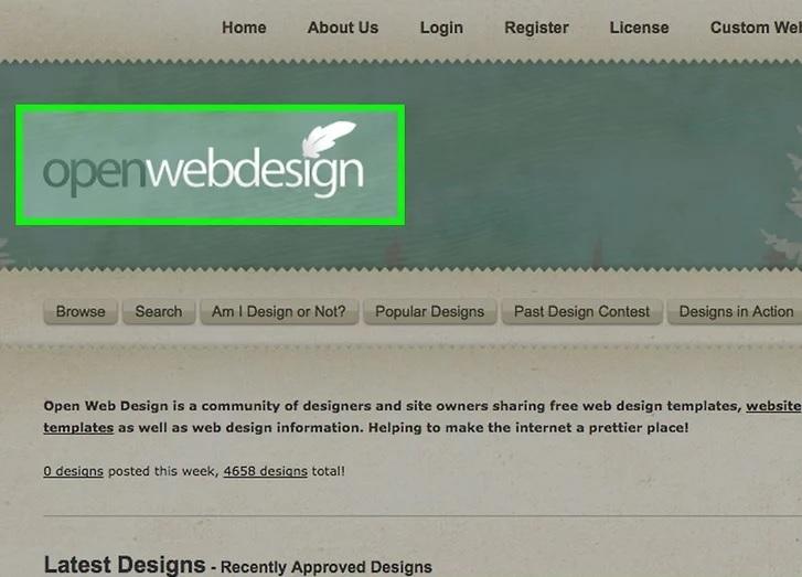 تصميم الويب