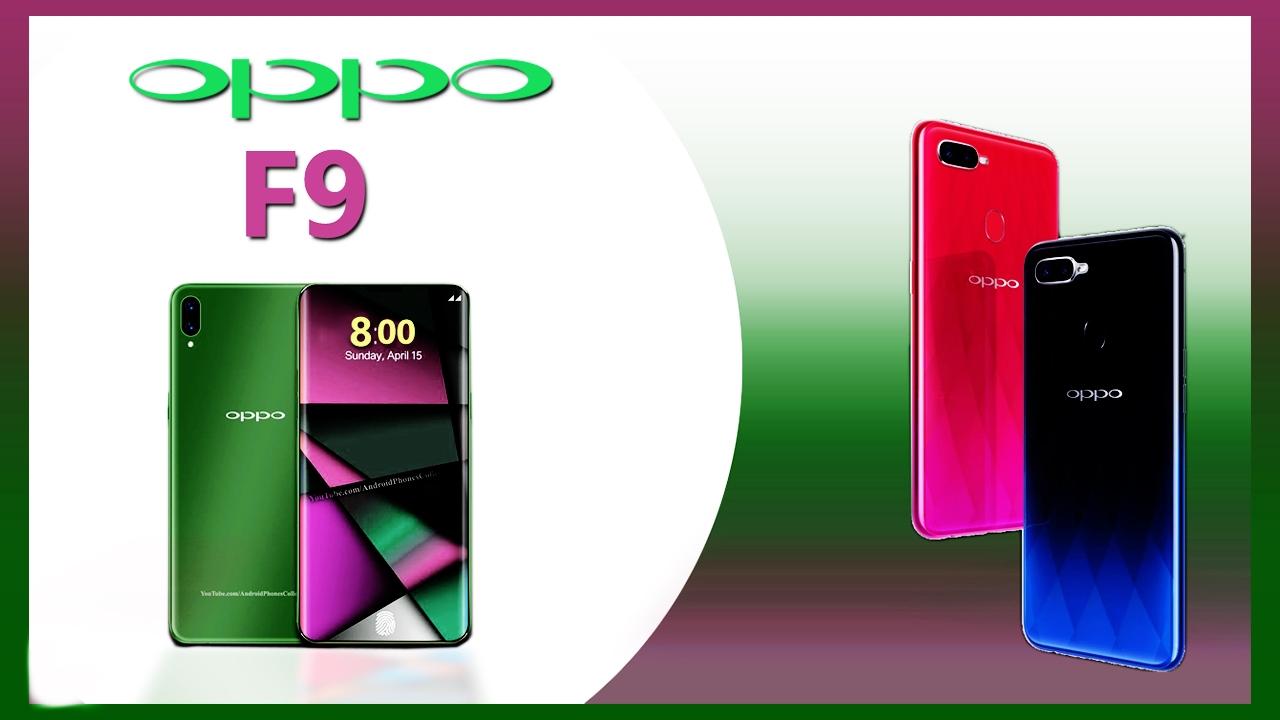 هل أنت مقبل على شراء هاتف Oppo F9 تعرف على مواصفاته