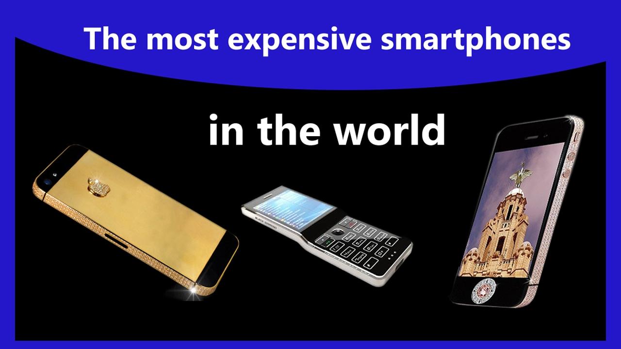 هواتف محمولة مقصورة على الأغنياء فقط