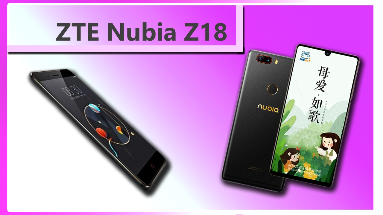 ترقبوا هاتف ZTE Nubia Z18 الجديد 5 سبتمبر