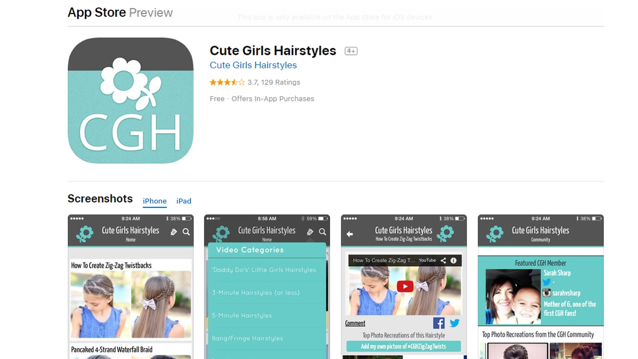 تحميل أفضل تطبيقات الأيفون لتعليم تسريحات الشعر للبنات بالصوت والصورة