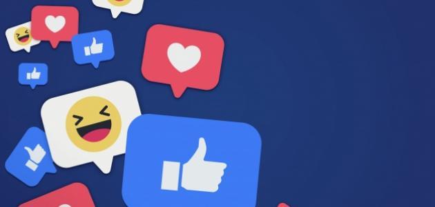 تطبيق فيس بوك