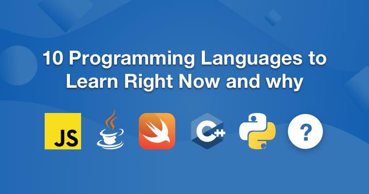 أفضل لغات برمجة للتعلم